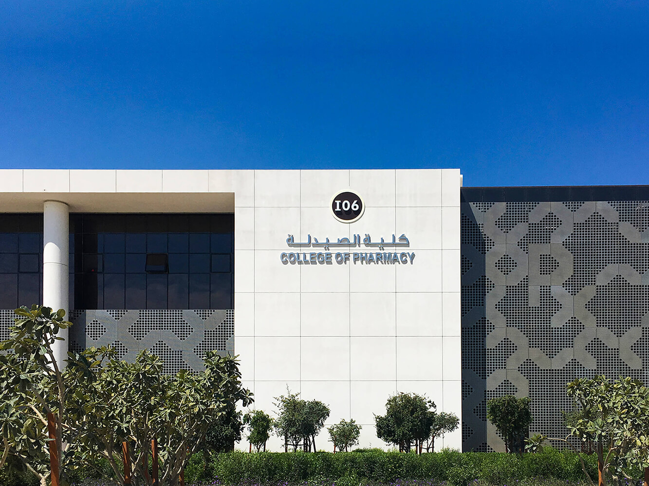 qatar-university-blade-study-bench-3-cop