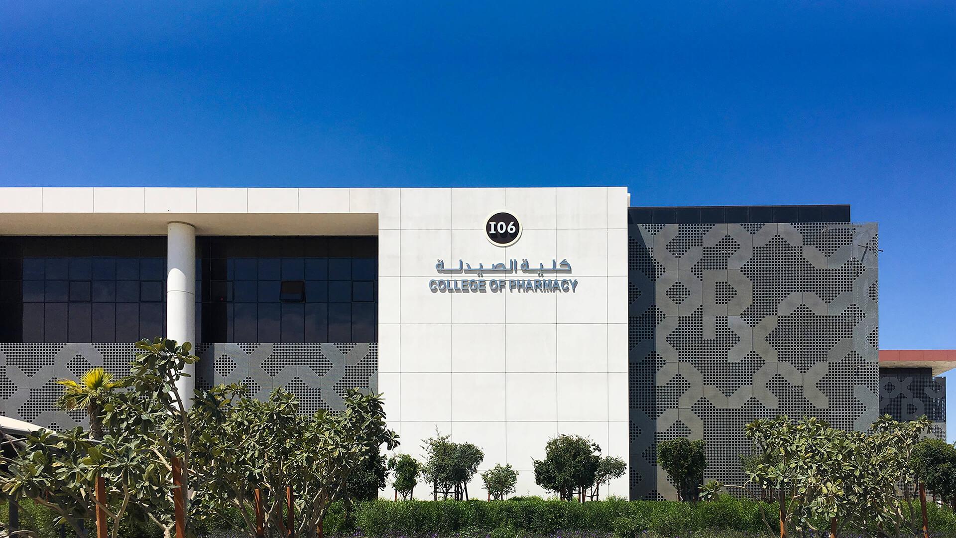 qatar-university-blade-study-bench-3